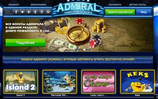 Скачать бесплатно игровые автоматы игры на пк фильмы онлайн смотреть бесплатно в хорошем качестве ночь покера
