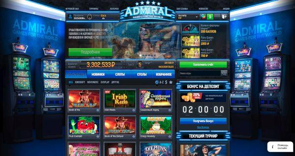 Бесплатные игровые автоматы вулкан россия онлайн на яндекс игровой автомат yule be rich