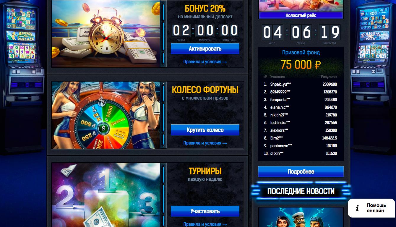 Мобильная версия казино вулкан бесплатно игровые автоматы вулкан играть на реальные деньги с выводом денег на карту