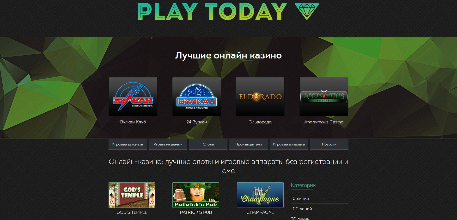 Производители игровых автоматов для казино