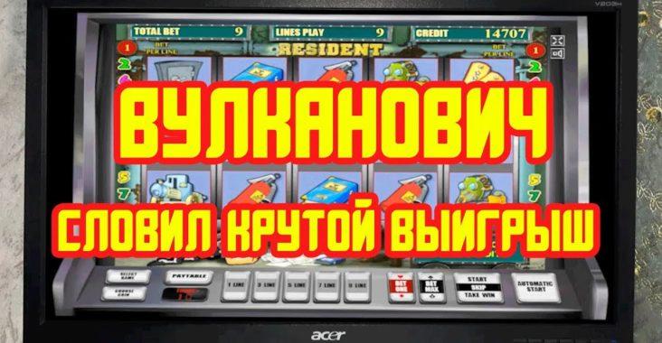 Игровые автоматы онлайн бесплатно без регистрации играть слоти