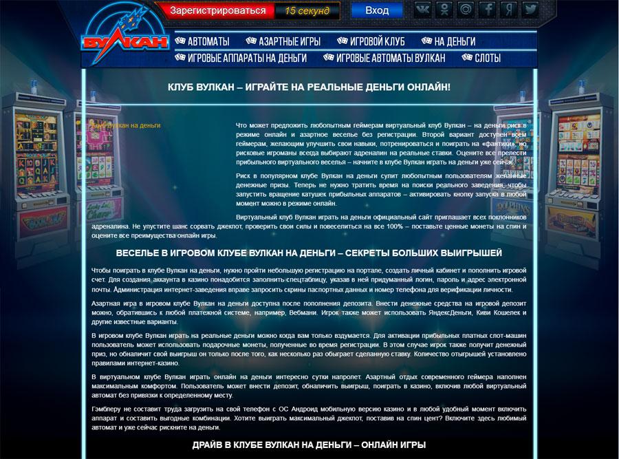Форумы про игровые аппараты journal online casino earnings
