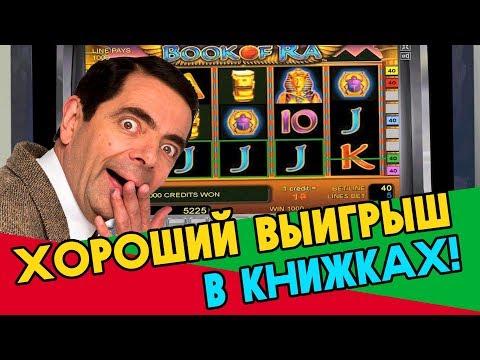 Онлайн казино без ограничения ставок
