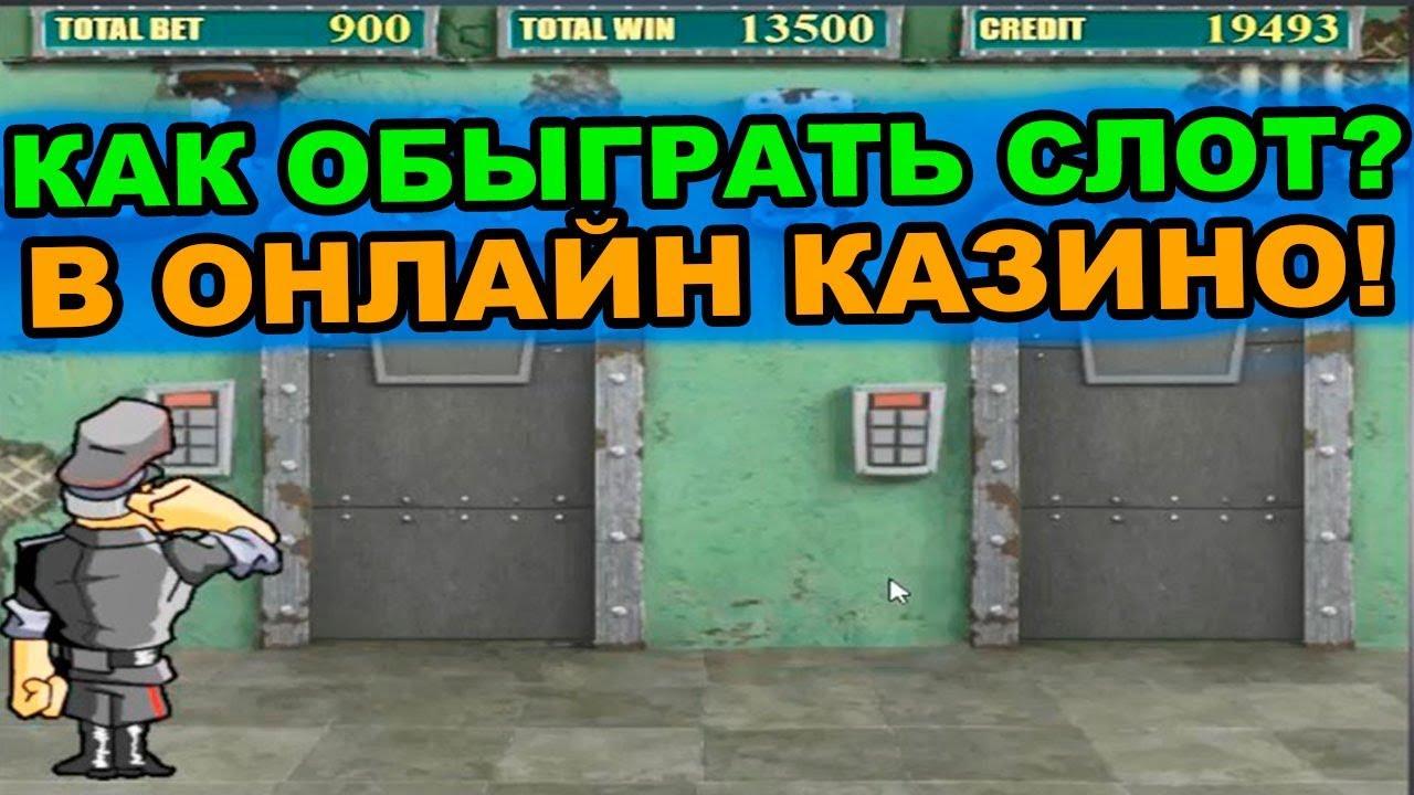 Игровые автоматы играть бесплатном клубнички