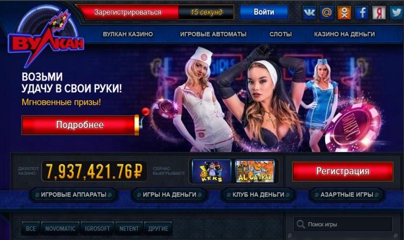 Игровые автоматы вулкан играть бесплатно онлайн все игры играть алладин игры global slot