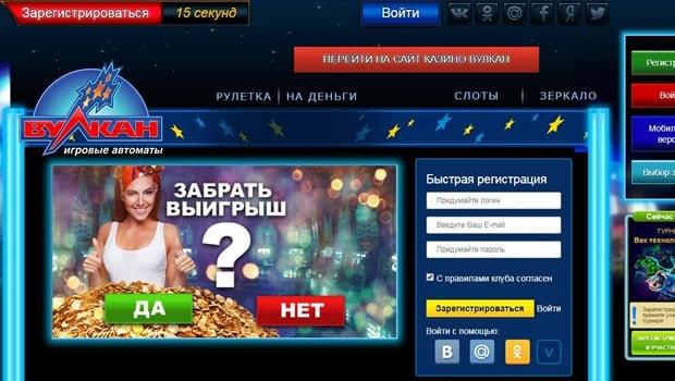 Сайт игровые автоматы бесплатно покер играть онлайн на русском