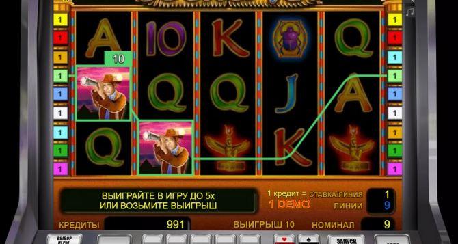 Отзывы о казино online shans