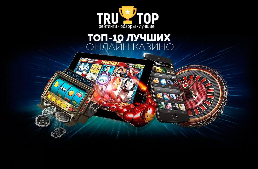 777 игровые автоматы играть онлайн бесплатно вулкан