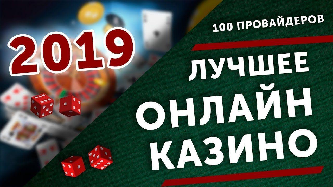 Игровые автоматы global pay казино онлайн лайв