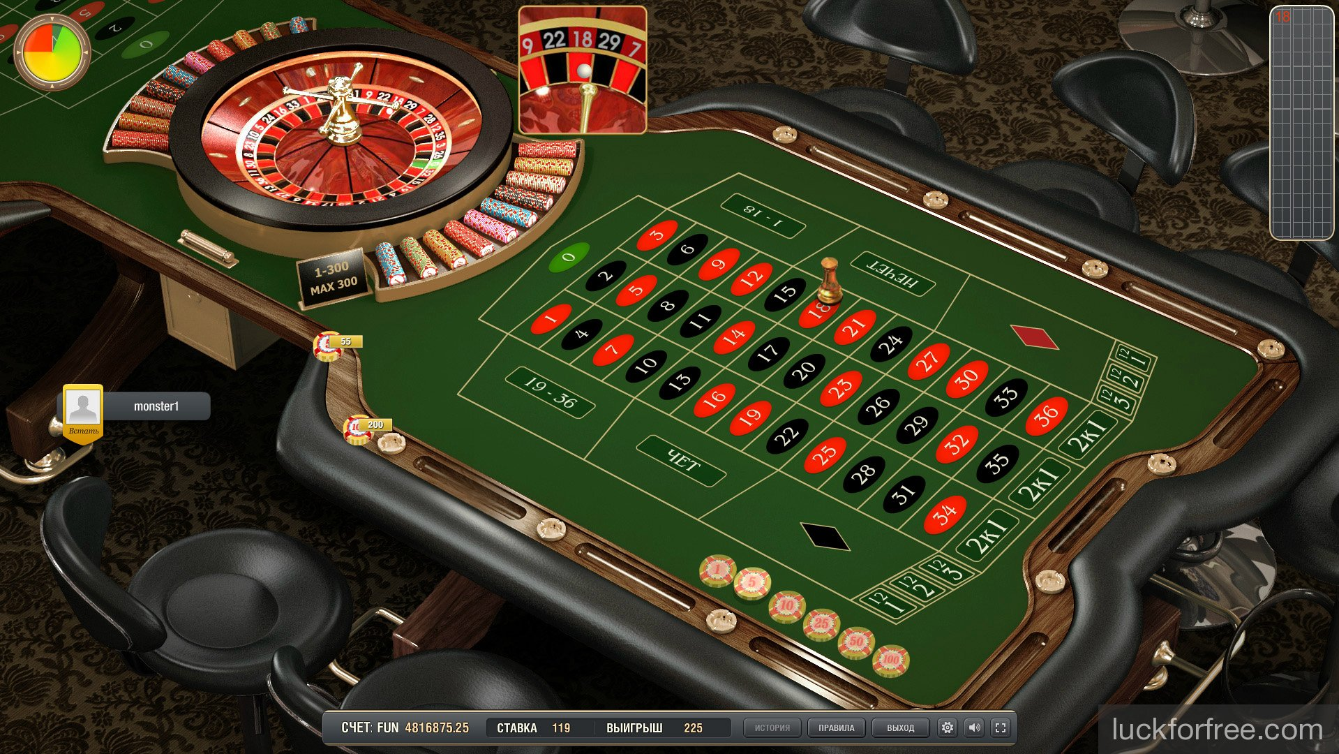 Казино кристалл палас онлайн отзывы домино i играть на деньги