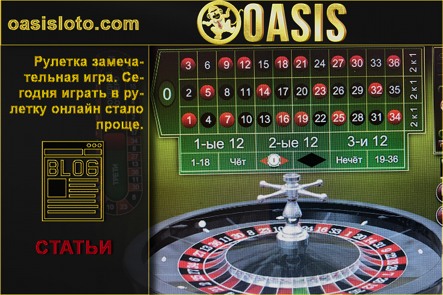 Онлайн казино 777 без регистрации