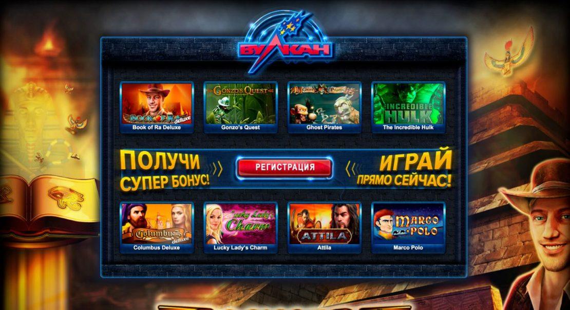 Онлайн игровые автоматы деревня дураков