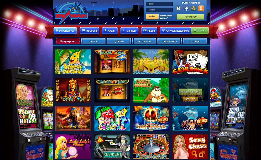 лучшие игровые автоматы бесплатно и регистрации