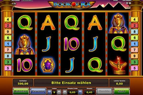 Скачать игровые автоматы настоящий азарт ази играть карты скачать